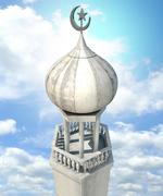 Islamic Minaret Stock Illustration