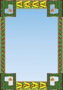 Geometric vivid text frame - stock illustration