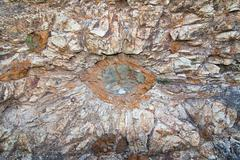 Stone Sun - Stone Eye - unique geological formation Stock Photos