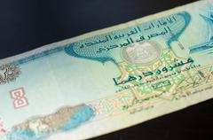 Banknote in twenty dirhams of the United Arab Emirates close up Stock Photos