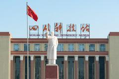 Mao Zedong statue Chengdu Stock Photos