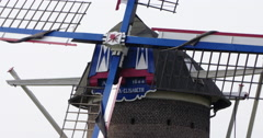 Windmill working Netherlands close Stock Footage