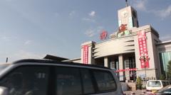 Xining Railway Station, Qinghai, China Stock Footage