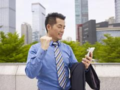 asian business person - stock photo