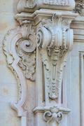 beautiful detailed carvings - stock photo