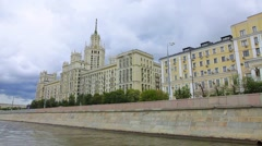 Stalin's building on the bank of the river. Moscow Stock Footage