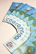 Serbian banknotes Stock Photos