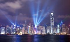 Symphony of Lights show in Hong Kong - stock photo