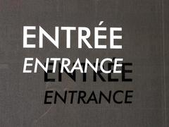 entrance, entree sign - stock photo