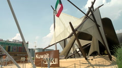 Stock Video Footage of Kuwait pavilion at Expo Milano 2015