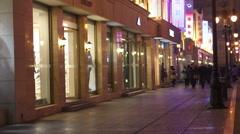 Tianjin shopping street at night, China Stock Footage