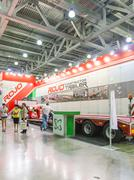 International Trade Fair of Construction Equipment and Technologies - stock photo