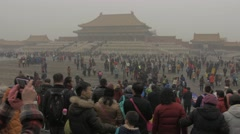 4K Forbidden City China - stock footage