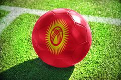 Football ball with the national flag of kyrgyzstan Stock Photos