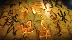 Oracle, oracle bones from Yin Ruins animation Stock Footage