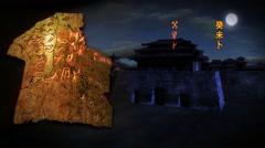Oracle bones from Yin Ruins,interpretation Stock Footage