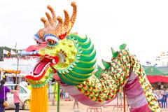 Puppet dragon The annual festival Stock Photos
