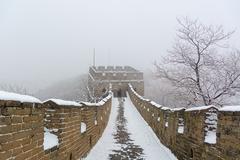 Great Wall in China Kuvituskuvat