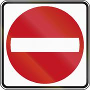 No Entry In Canada Stock Illustration