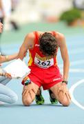 Alvaro Martin of Spain Stock Photos