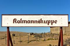 Ghost town Kolmanskop, Namibia Stock Photos