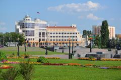 Lipetsk, RUSSIA - 05.08.2015. The Arbitration Court of Lipetsk region. Stock Photos