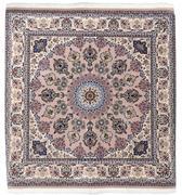 Arabic carpet colorful persian islamic handcraft - stock photo