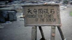 Okayama, JAPAN 1973: Foundation Stones of Donjon at Okayama Castle in Okayama Stock Footage