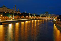 Stock Photo of The nightly landscape of capital of Russia is the cities of Moscow