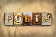 Purim Concept Rusted Metal Type - stock illustration