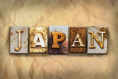 Japan Concept Rusted Metal Type Stock Illustration