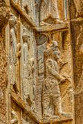 Stock Photo of Persepolis royal tombs relief