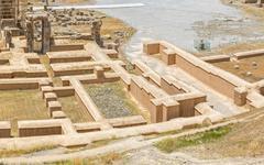 Persepolis Treasury Stock Photos
