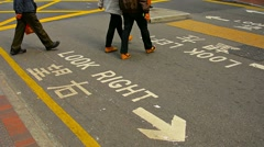 Legs and Feet of Pedestrians Crossing a Downtown City Street in Hong Kong Stock Footage