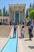 Stock Photo of Mausoleum of Saady poet