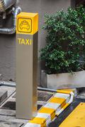 Modern Taxi Stand Stock Photos