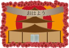 card with a Japanese temple and flowers - stock illustration