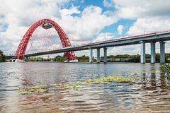 Zhivopisny Bridge is cable-stayed bridge that spans Moscow River Stock Photos