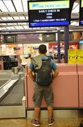 Changi International Airport in Singapore - stock photo