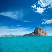 Calpe Alicante Arenal Bol beach with Penon de Ifach Stock Photos