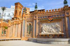 Aragon Teruel Amantes fountain in La Escalinata Spain - stock photo