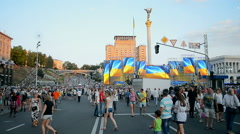 Independence Day in Kiev, Ukraine. Stock Footage
