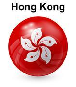 Hong kong official state flag Stock Illustration