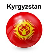 Kyrgyzstan official state flag Stock Illustration