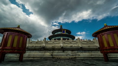 The low angle for Qinian Hall in the Heaven of Temple park of Beijing, China. Stock Footage