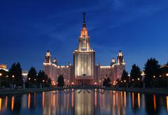 Lomonosov Moscow State University at night - stock photo