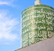 Stock Photo of mosque muslim the history  symbol  in morocco  africa  minaret   religion and