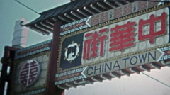 TOKYO, JAPAN 1973: Chinatown entrance sponsored by 7up corporation. Stock Footage