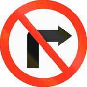 No Right Turn in Bangladesh - stock illustration