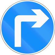 Turn Right Ahead in Bangladesh - stock illustration